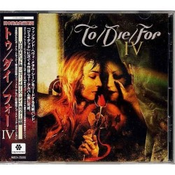 SHY - Unfinished Business  (CD Jewel Box)