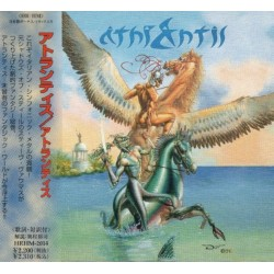 LORIEN - From The Forest To The Havens  (CD Jewel Box)