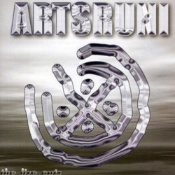 SNAKE CHARMER - Backyard Boogaloo  (CD Jewel Box)