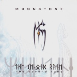 TUATHA DE DANANN - The Delirium Has Just Begun...  (CD Digipak)