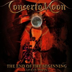 SKYLARK - Gate Of Hell (CD import Japan)